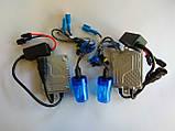 Ксенон Rivcar premium 12v H7 5000k, фото 2