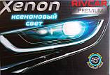 Ксенон Rivcar premium 12v H7 5000k, фото 7