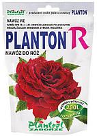 """Водорозчинне добриво """"Planton R"""" для підживлення троянд 200 грам"""