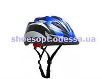 Защитный шлем Синий с регулировкой размера