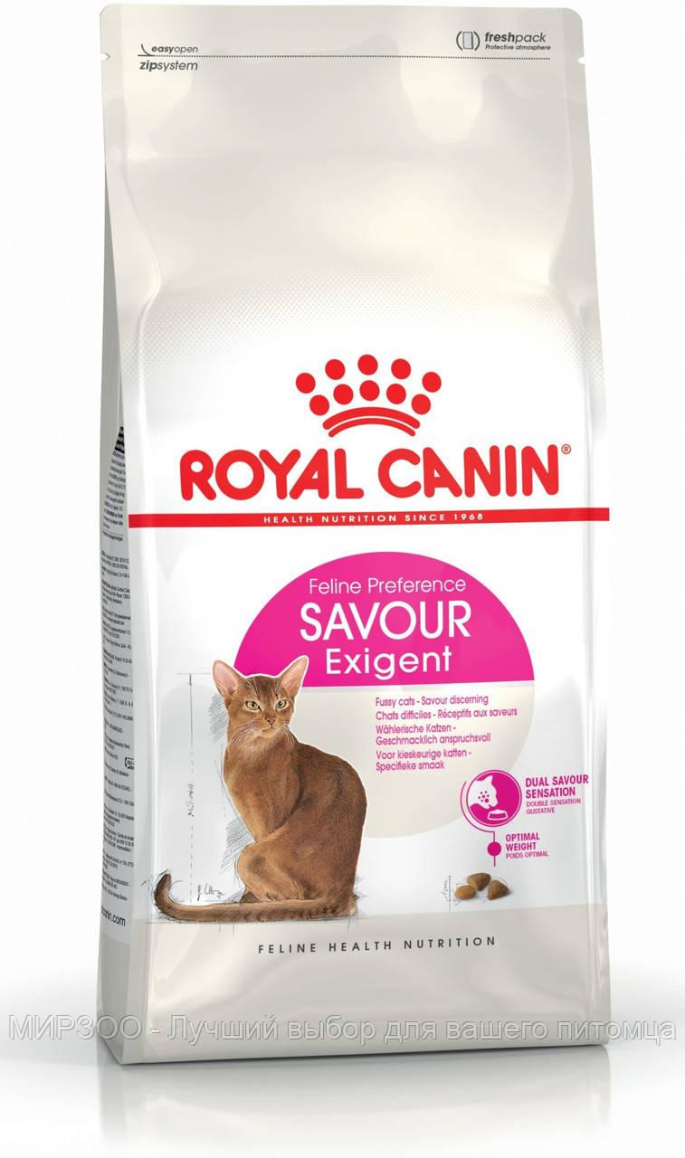 Сухой корм Royal Canin Exigent Savour для взрослых кошек 2 КГ