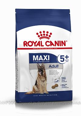 Сухой корм Royal Canin Maxi Adult 5+ для собак старше 5 лет 15 КГ