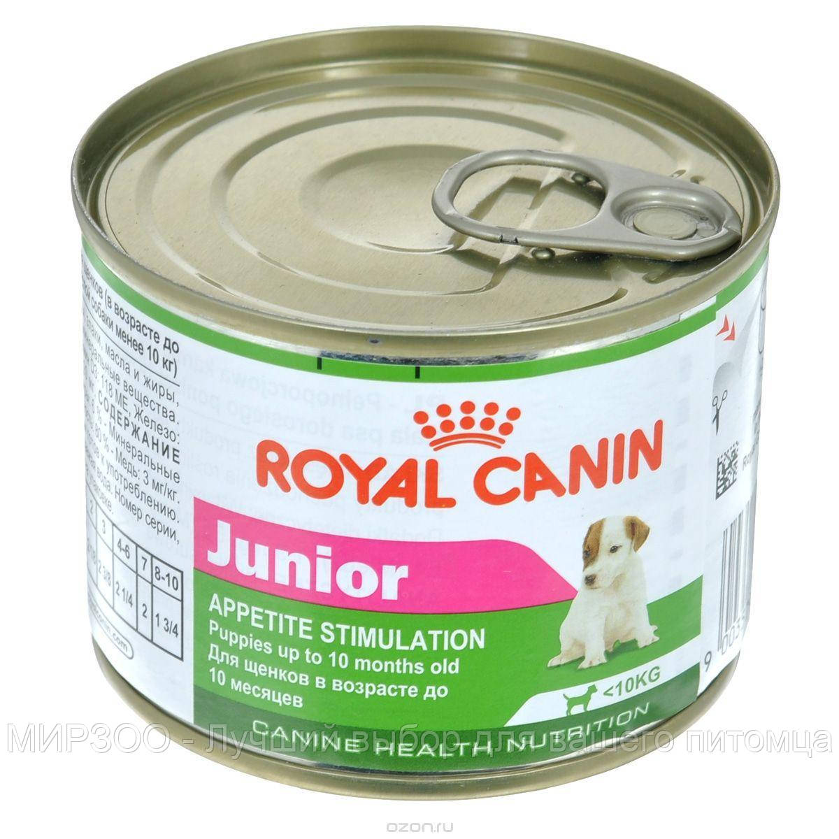 Влажный корм Royal Canin Junior Wet для щенков, 0,195КГ