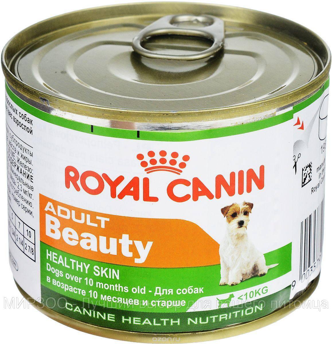 Влажный корм Royal Canin Adult Beauty для собак 0.195КГ