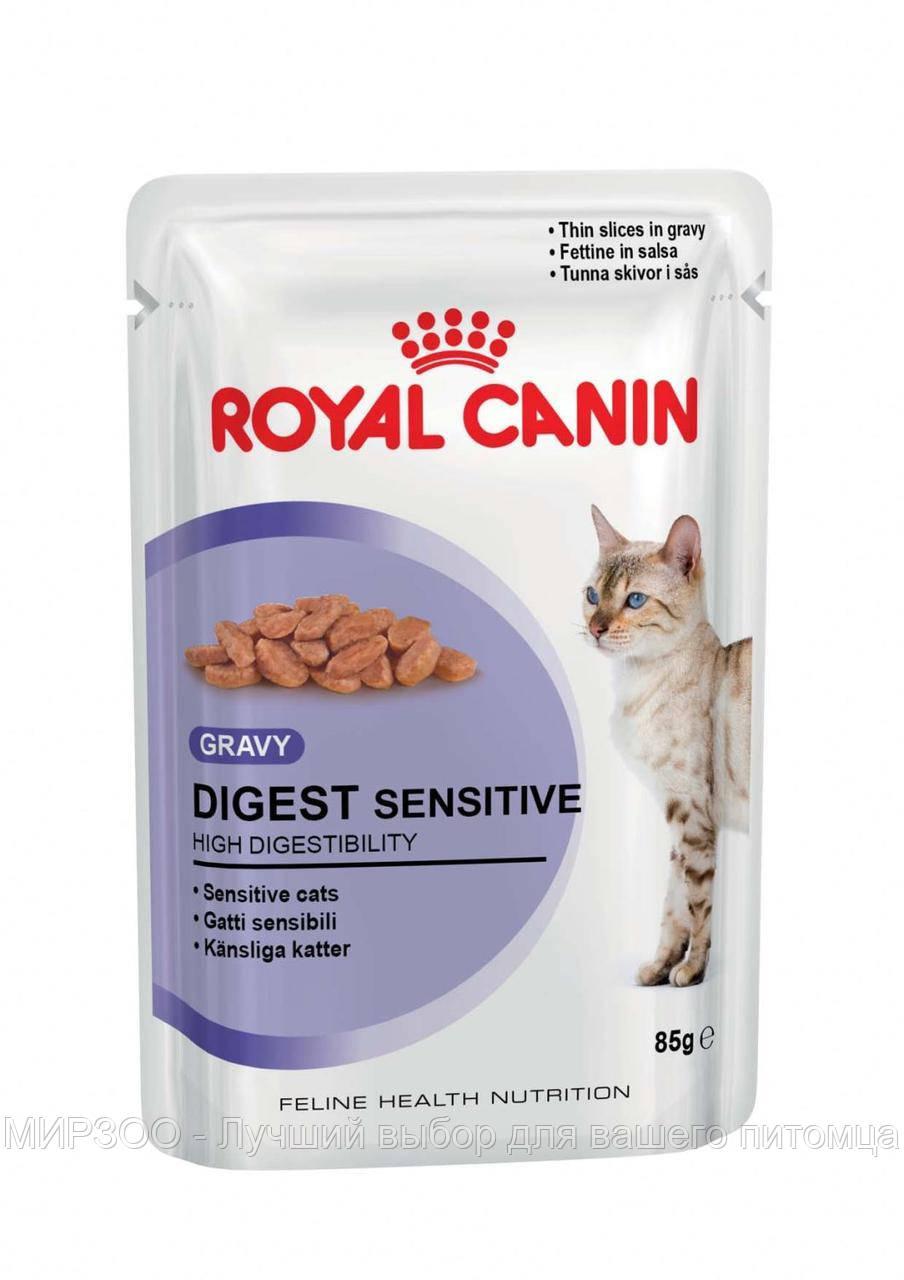 Влажный корм Royal Canin Digest Sensitive для кошек 0,085КГ 12шт