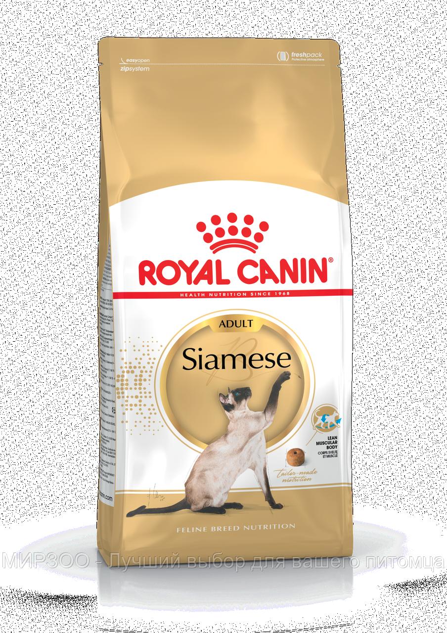 Сухой корм Royal Canin Siamese для кошек 10КГ
