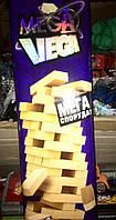 Игра ГИГАНТ настольная Mega Vegа Башня с кубиками для всей семьи с