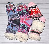 Женские домашние тапочки-носки 36-38 размер