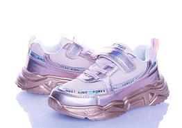 Детские кроссовки (розовый)