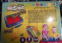 """Кинетический песок / Песок для лепки / Масса для лепки """"KidSand""""1200 г + надув песочницей DANKO TOYS"""