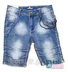 Шорты джинсовые для мальчика CHILDHOOD.