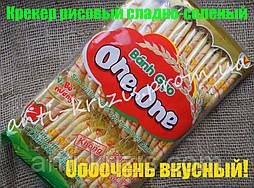Печиво-крекекер рисовий One.One СОЛОДКО-СОЛОНИЙ, ДУЖЕ СМАЧНЕ! - 150 ГР. ПР-В'ЄТНАМ.