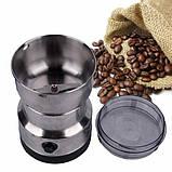 Кофемолка электрическая жерновая Rainberg RB-833, фото 2