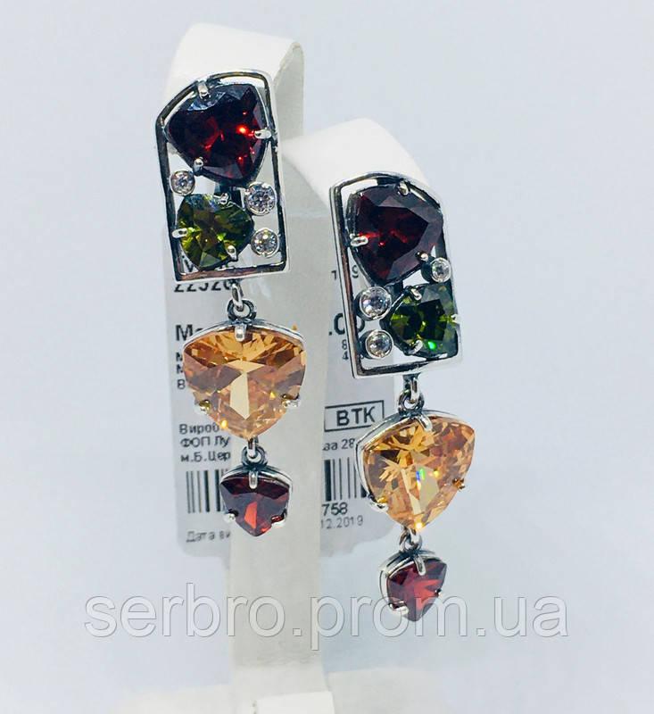 Сережки з кольоровими фіанітами срібло Туніс