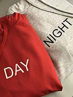 Парные толстовки с капюшоном для парня и девушки! Парные кофты . Day\Night