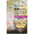 KOSE Патчи под глаза и для носогубной складки с коллагеном и маточным молочком, 10 шт (5 пар), фото 2