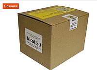 Система Никот 50