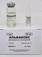 Альфакокс оральный кокцидиостататик (толтразурил 2,5%) 10 мл, Фарматон