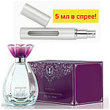 Пробники женских ароматов  МК  parfum, 5ml, фото 7
