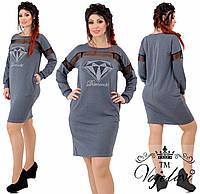 Стильное короткое трикотажное батальное платье в спортивном стиле р.48-54. Арт-2151/42, фото 1