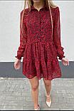 Воздушное шифоновое платье с широкой юбкой с рюшами, 3цвета. Р-р.S, M, L Код 511Т, фото 2