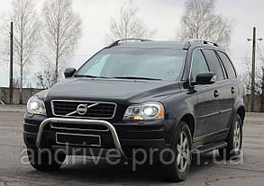 Кенгурятник без гриля (захист переднього бампера) Volvo XC90 2002-2014