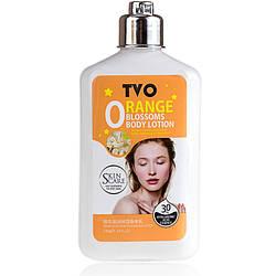 TVO-01 Лосьйон для тіла Помаранчевий Колір Body Lotion 230g