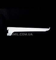 Полкодержатель 35 см в рейку (профиль) белый