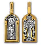 Образок серебряный Святой преподобный Сергий Радонежский Ангел хранитель  125, фото 2