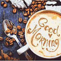 Картина по номерам Good Morning   40*40   арт. КНО5523