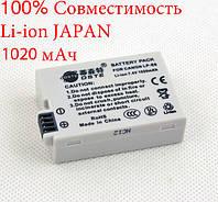 DSTE CANON LP-E8 Li-Ion для Canon 600d, Canon 650d, 550d Japan Cell