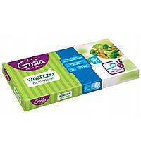 Пакети для заморожування Gosia, 30 шт, 20 х 30 см