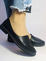 Стильні! Жіночі туфлі -балетки з натуральної шкіри Туреччина. Розмір 36,38,41 Супер комфорт.Vellena, фото 3