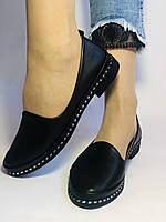 Стильные! Женские туфли -балетки из натуральной кожи Турция. Размер 36,38,41 Супер комфорт.Vellena, фото 7