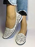 Женские туфли -балетки из натуральной кожи с крупной перфорацией.Турция 38. 39 Супер комфорт.Vellena, фото 4