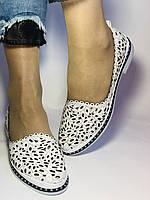 Женские туфли -балетки из натуральной кожи с крупной перфорацией.Турция 38. 39 Супер комфорт.Vellena, фото 5