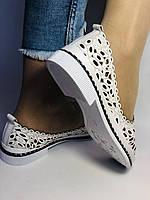 Женские туфли -балетки из натуральной кожи с крупной перфорацией.Турция 38. 39 Супер комфорт.Vellena, фото 8