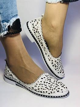 Женские туфли -балетки из натуральной кожи с крупной перфорацией.Турция 38. 39 Супер комфорт.Vellena