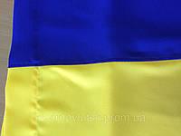Флаг Украины для улицы из плащовки двухсторонний