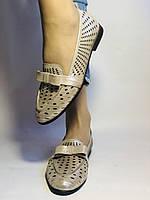Стильные! Женские туфли -балетки из натуральной кожи 37-39. Супер комфорт.Vellena, фото 3