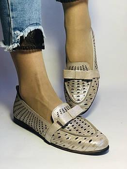 Стильные! Женские туфли -балетки из натуральной кожи 37-39. Супер комфорт.Vellena