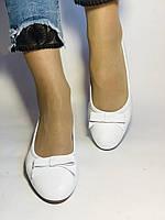 Стильные! Женские туфли -балетки из натуральной кожи 36 38 40. Супер комфорт.Vellena, фото 7