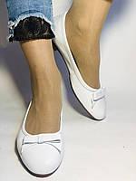 Стильные! Женские туфли -балетки из натуральной кожи 36 38 40. Супер комфорт.Vellena, фото 5