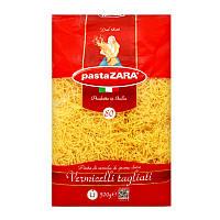 Вироби макарон Pasta ZARA Паста Вермічеллі Тальяті 500г