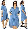 Легке літнє смугасте вільне плаття-сорочка великих розмірів р. 48-54. Арт-2153/42