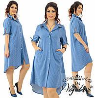 Легке літнє смугасте вільне плаття-сорочка великих розмірів р. 48-54. Арт-2153/42, фото 1