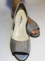 Стильные! Женские туфли -балетки из натуральной кожи. Турция.37,38,40. Супер комфорт. Vellena, фото 10