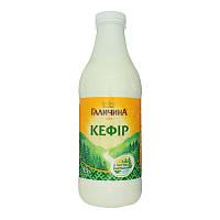 Кефір Галичина 2,5% пляшка 870г