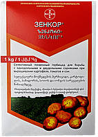 Гербицид Зенкор 1 кг