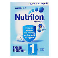 Суміш Nutrilon 1 молочна 1000г